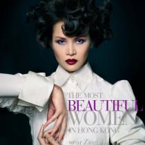 Jedna z nejžádanějších modelek v Honk Kongu.